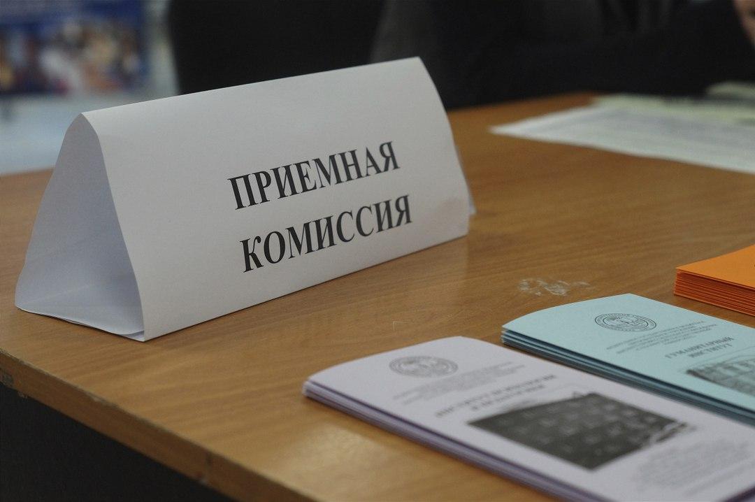 Расписание работы выездной приемной комиссии в странах СНГ
