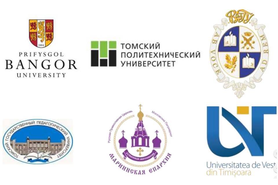 Открытие международной научно-практической конференции «Становле