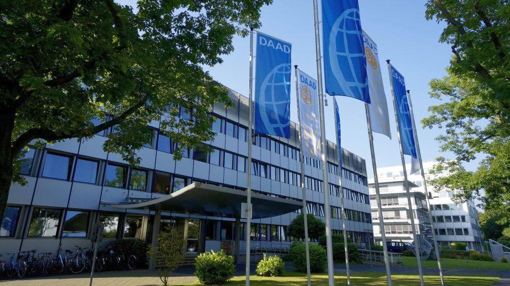 Ознакомительные поездки в Германию по программе DAAD для студент