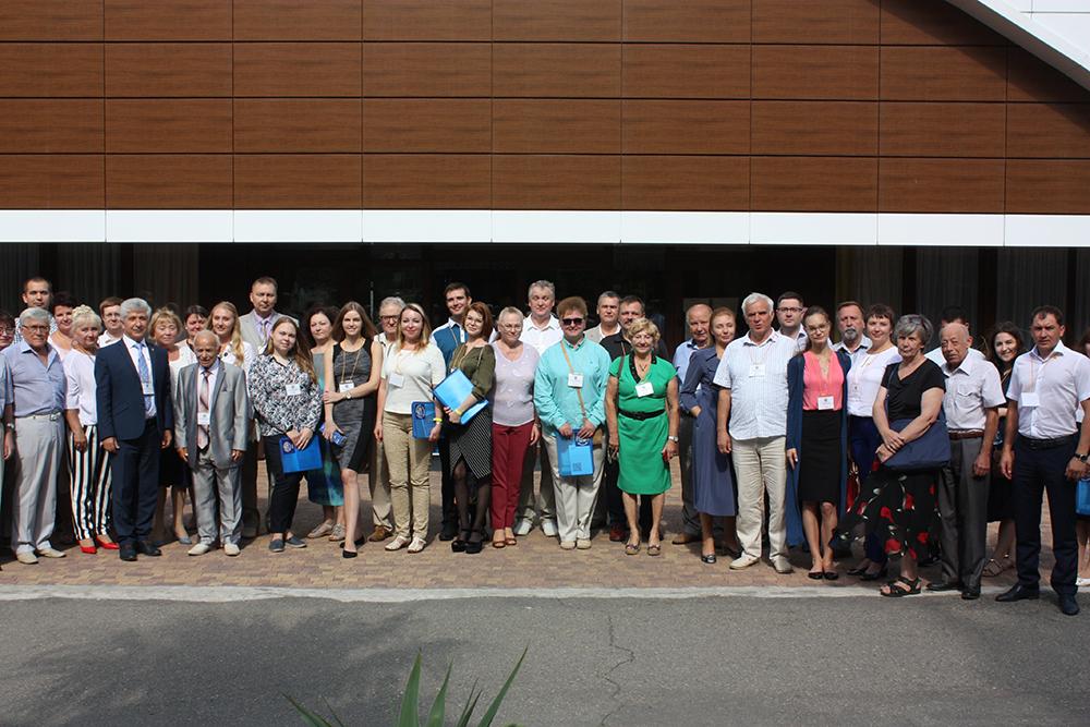 XV Международная научно-практическая конференция «Инновационные,