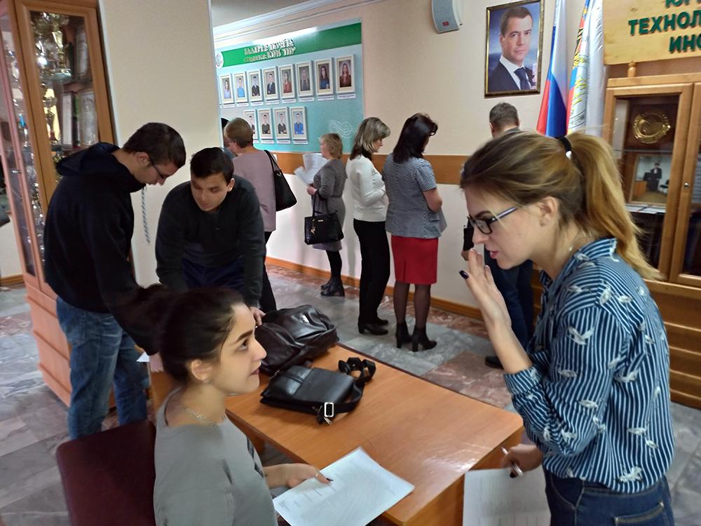 Образовательный семинар «Групповая проектная деятельность школьн