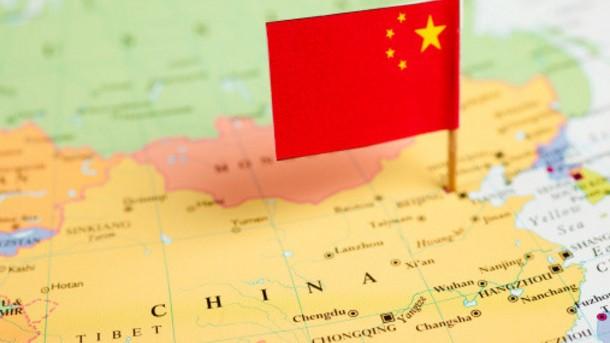 Продолжается набор слушателей на курсы по изучению китайского яз