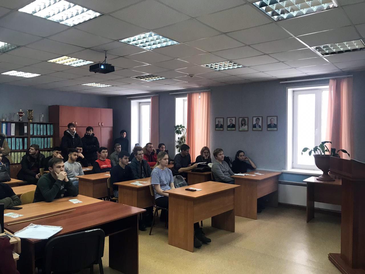 """Образовательный семинар """"Личная финансовая безопасность"""""""