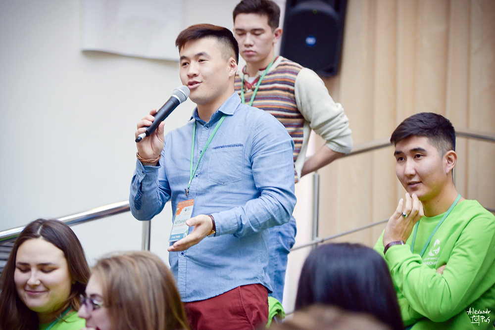 Студенты ЮТИ ТПУ посетили региональный студенческий форум объеди