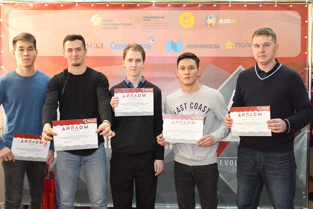 Итоги отборочного этапа Международного чемпионата по технологиче