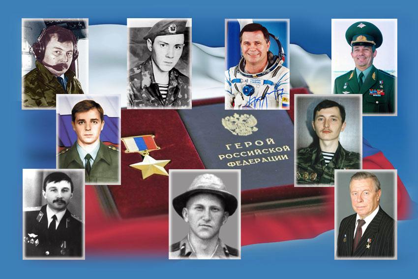 Равнение на Героев: истоки патриотического воспитания