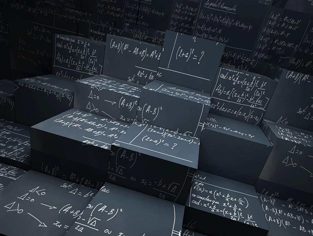 В ЮТИ ТПУ пройдет студенческая олимпиада по «Математике»