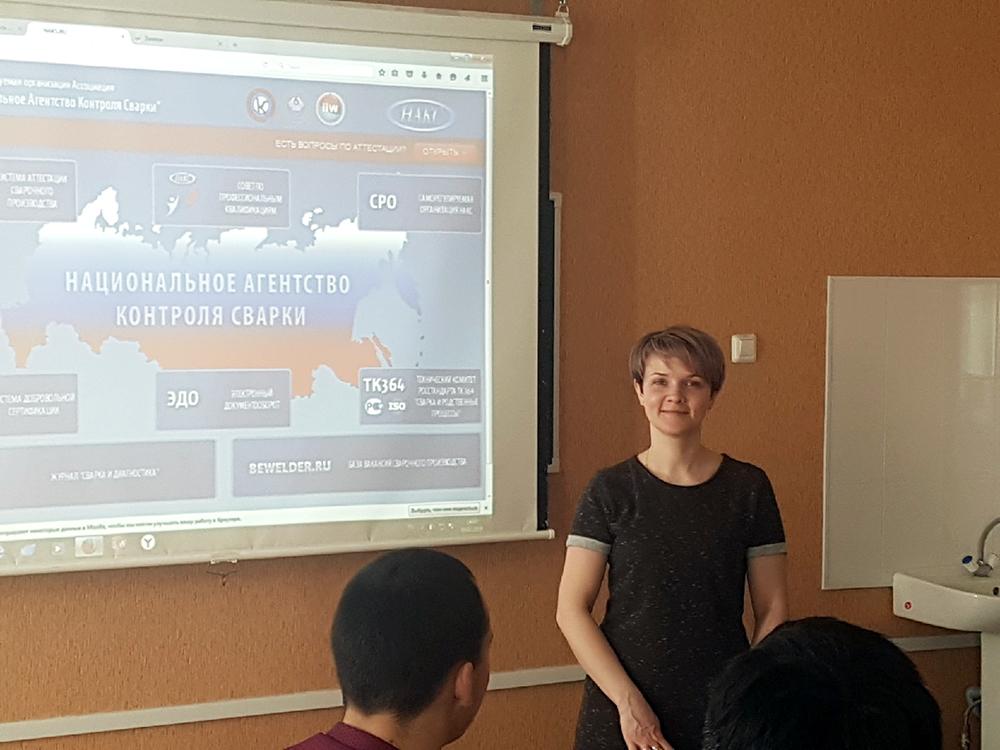 Встреча студентов с руководителем Аттестационного пункта САО «На