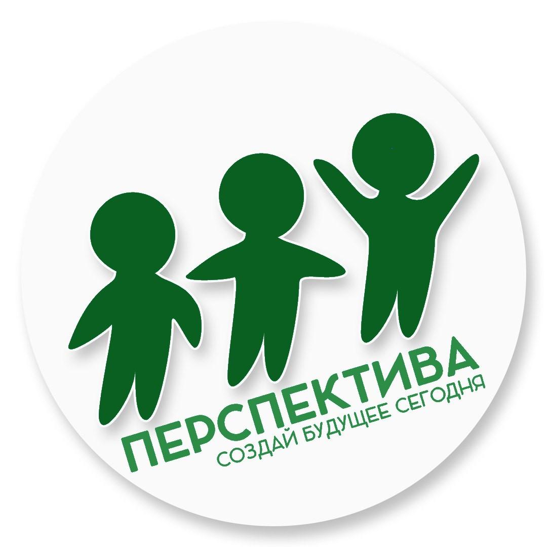 Городской профориентационный форум «Перспектива»