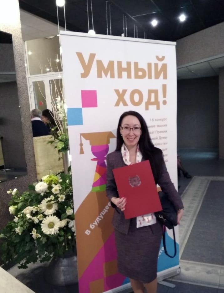 Победители конкурса премий Законодательной думы Томской области