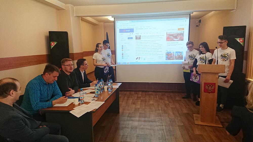"""Олимпиада """"Технологическое предпринимательство 2019"""""""