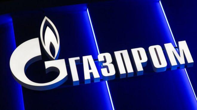 День ПАО «Газпром» в ТПУ