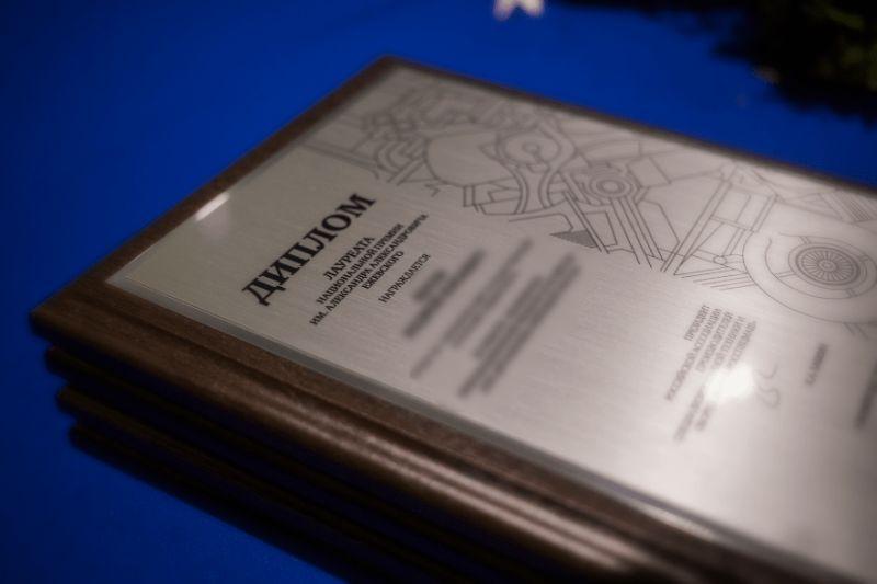 Стартовал прием заявок для соискателей Национальной премии имени