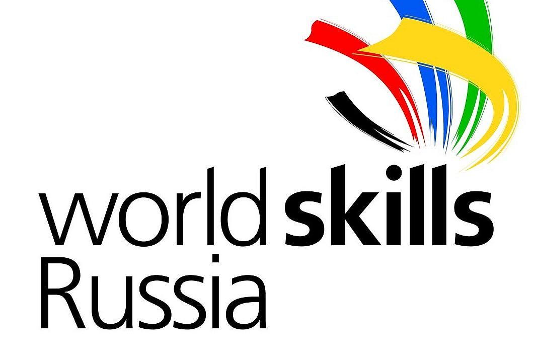 Стань волонтером VIII Национального Чемпионата WorldSkills Russi