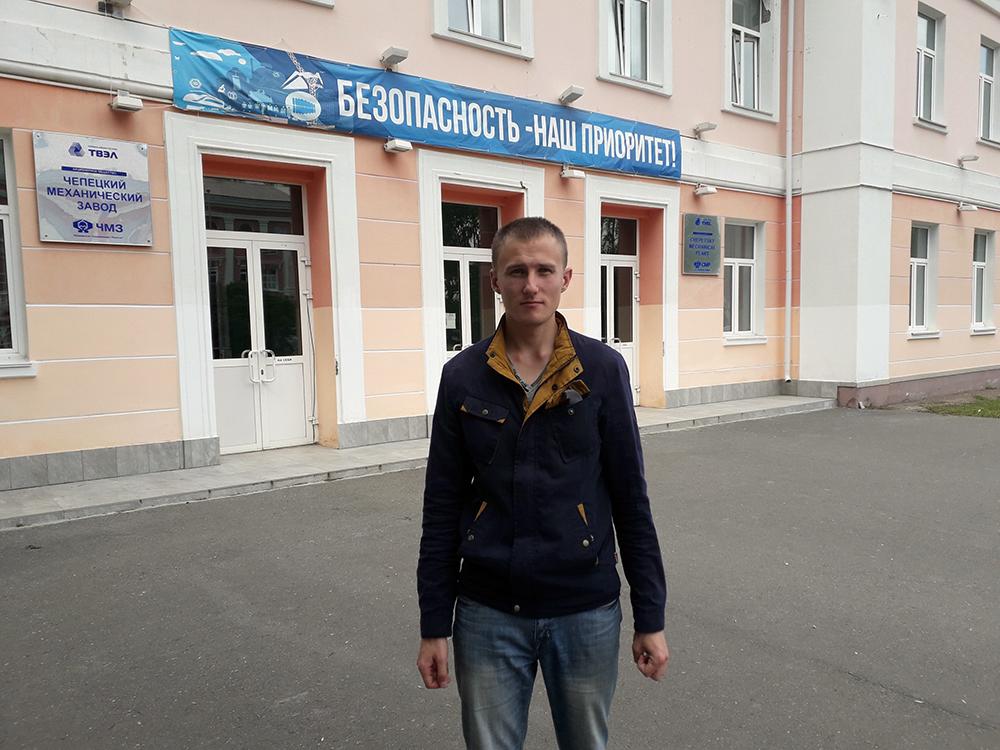 Производственная практика на АО «Чепецкий механический завод»