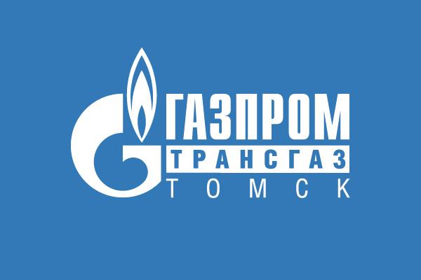 Учебная практика в Юргинском ЛПУМГ ООО «Газпром трансгаз Томск»
