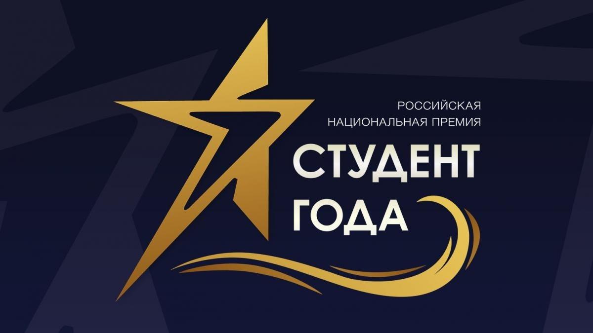 Участие добровольной общественной организации ЮТИ ТПУ в Российск