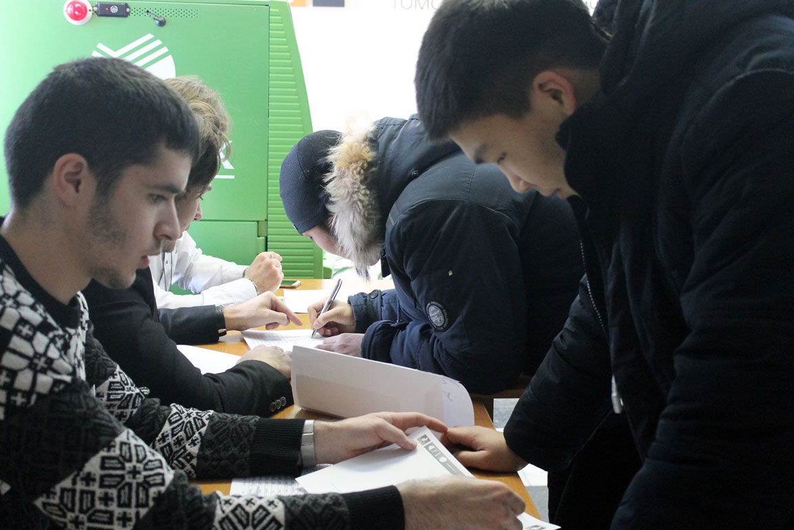 Итоги VI Всероссийского образовательно-развлекательного флешмоба