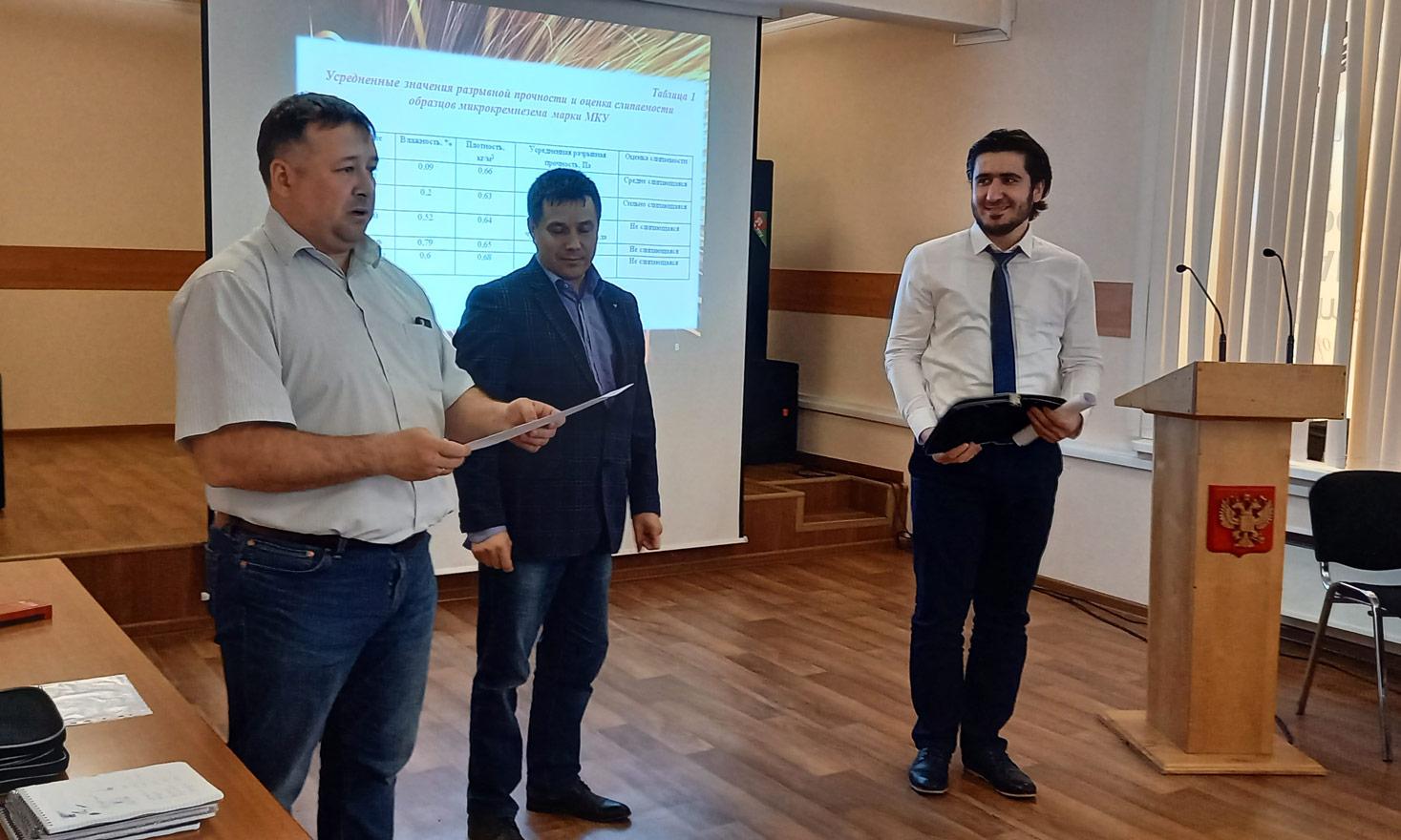 В ЮТИ ТПУ прошла XII Международная научно-практическая конференц