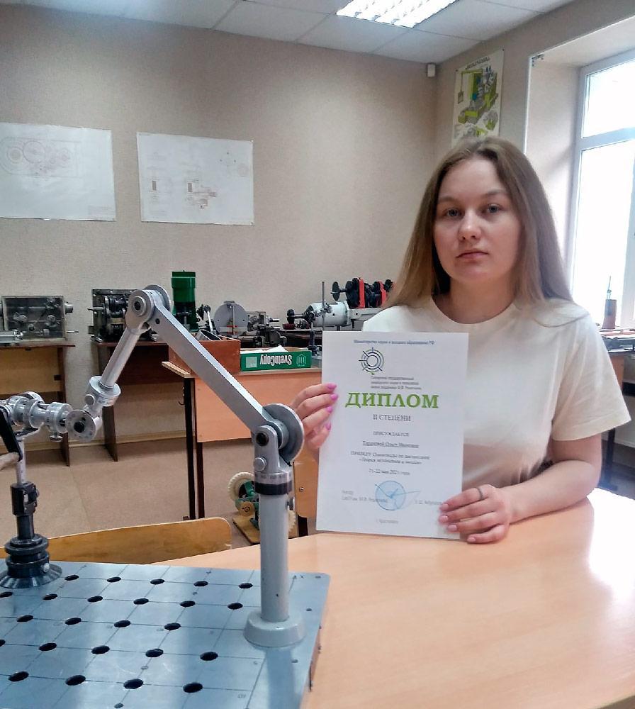 Студентка ЮТИ ТПУ - победитель олимпиады «Теория механизмов и машин»