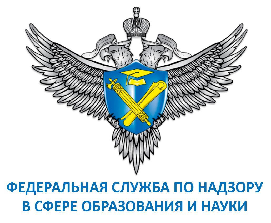 ЮТИ ТПУ успешно прошел государственную аккредитацию