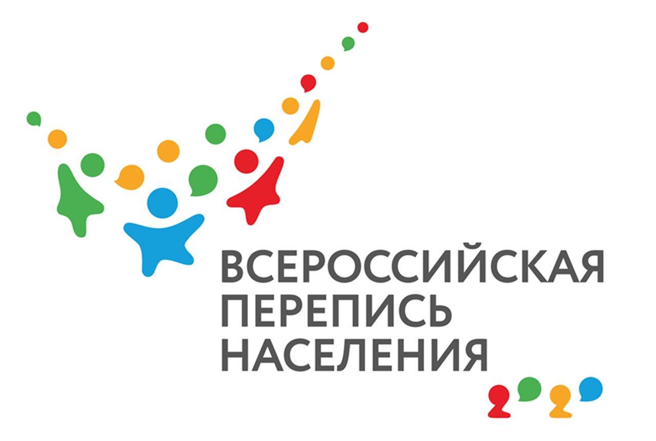 Студентов приглашают к участию во Всероссийской переписи